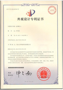 Automatic dimming welding mask utility model patent certificate