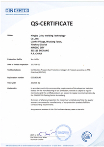 QS certification
